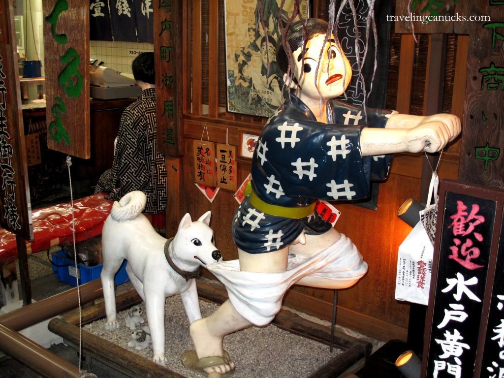 Japan - Statue