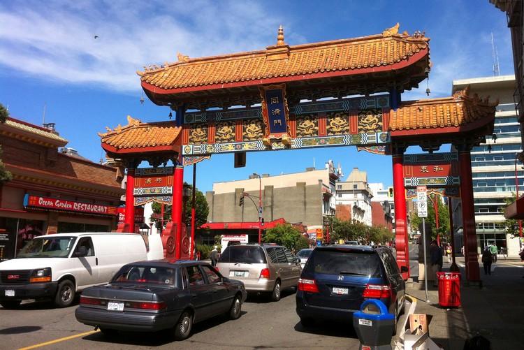 Gate of Harmonious Interest in Victoria's Chinatown, Victoria British Columbia Canada