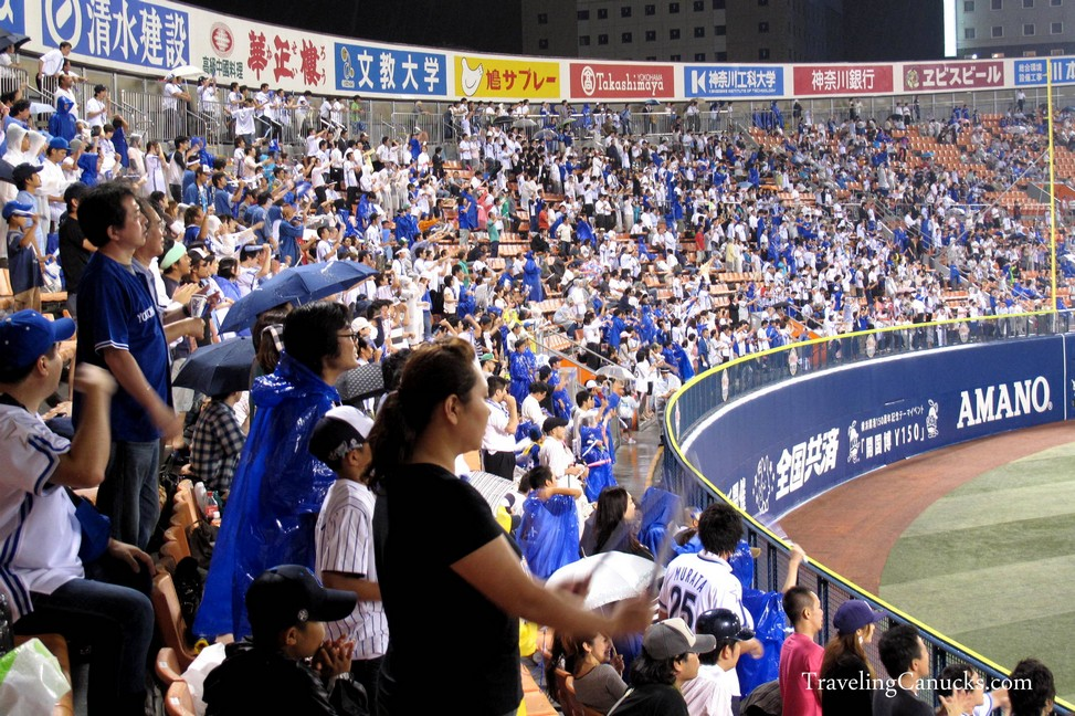 Photo of the Week: Yokohama BayStars Stadium, Japan