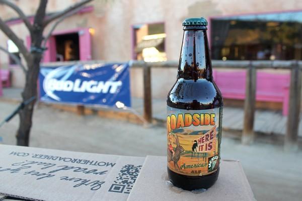 Roadside American Ale, Beer, Arizona