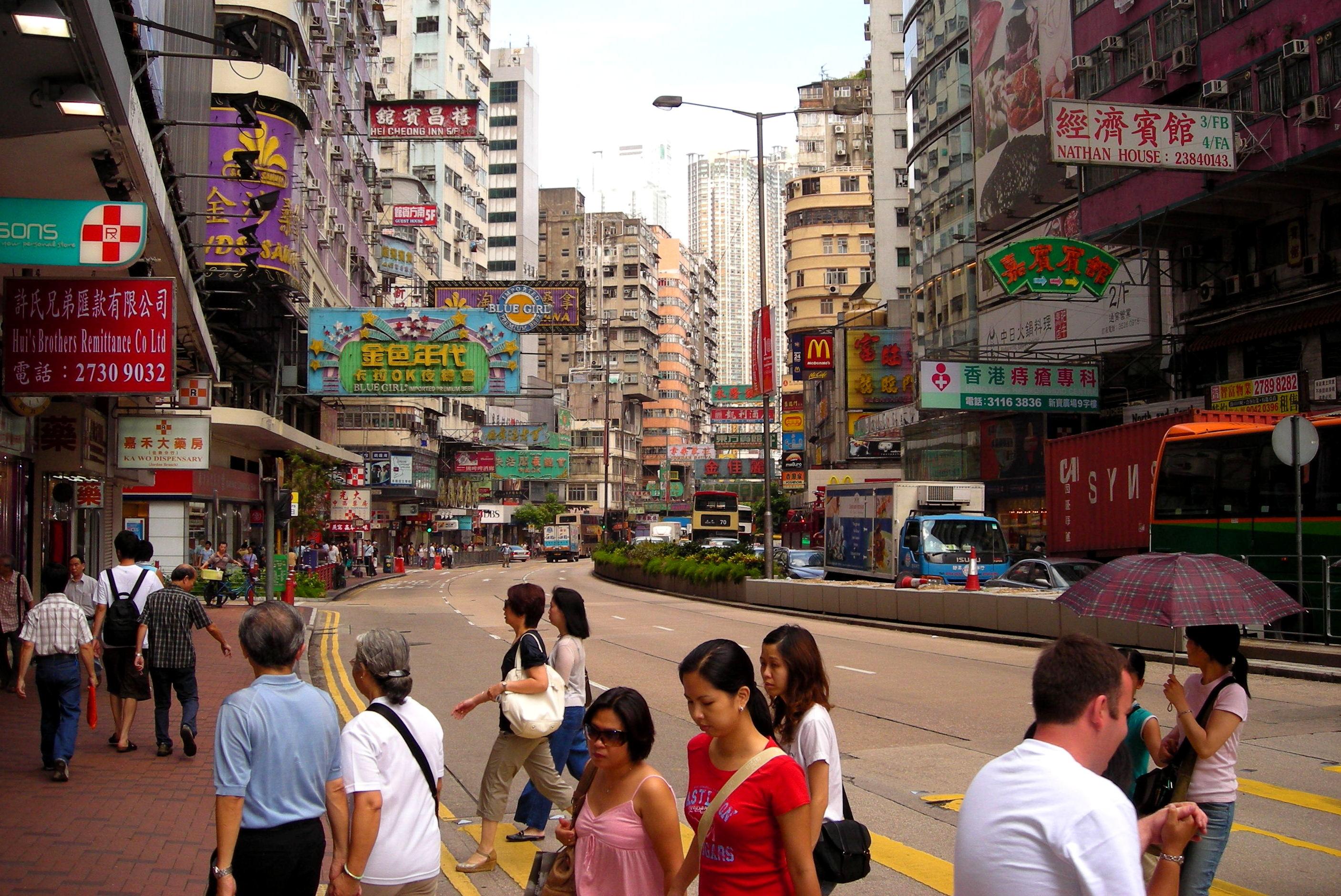 Things to do in Hong Kong – Top Attractions & Activities |Hong Kong Street