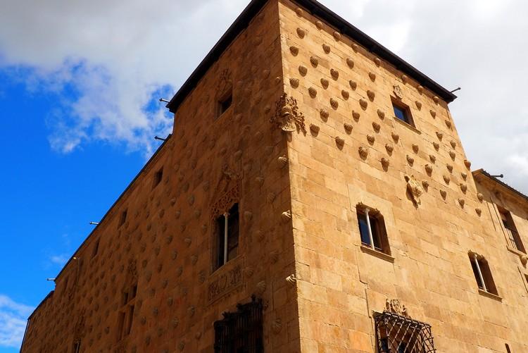 Facade of Casa de las Conchas Salamanca Spain