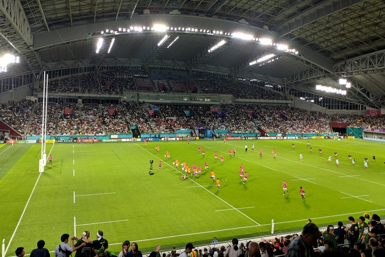 Inside Kobe Misaki Stadium at the Japan Rugby World Cup