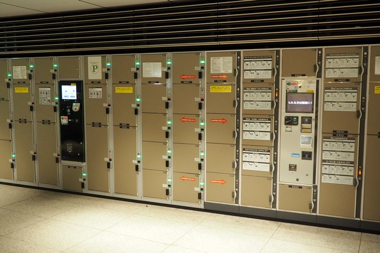 a row of storage lockers at Tokyo station in Tokyo Japan