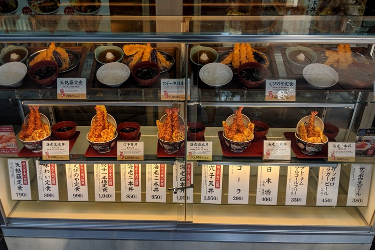plastic food on display in window of restaurant in Kyoto Japan