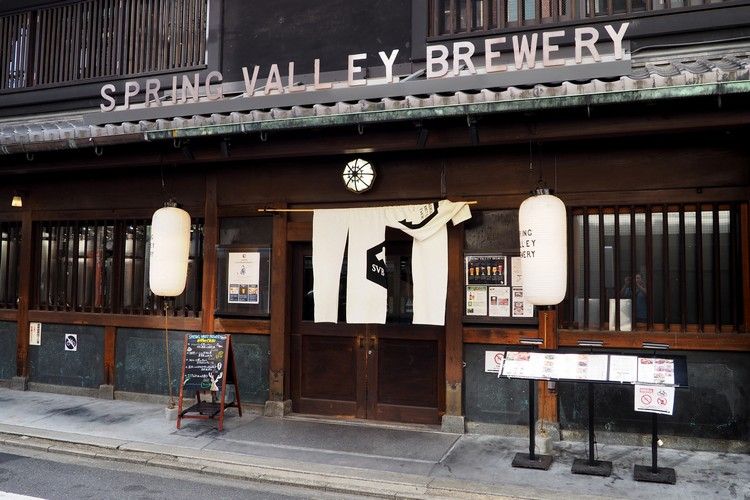 Spring Valley Brewery in Kyoto Japan