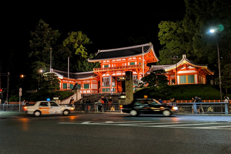 night photo of Yasaka Shrine in Gion District Kyoto Japan