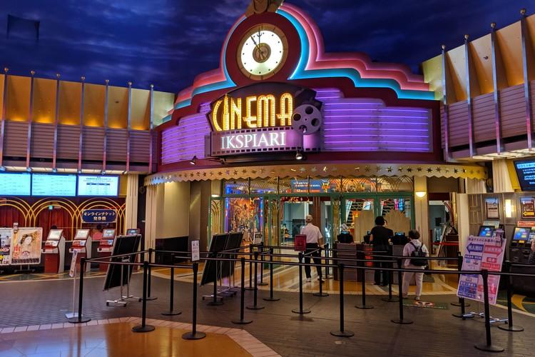 Cinema Ikspiari at Sheraton Grande Tokyo Bay Hotel at Tokyo Disneyland