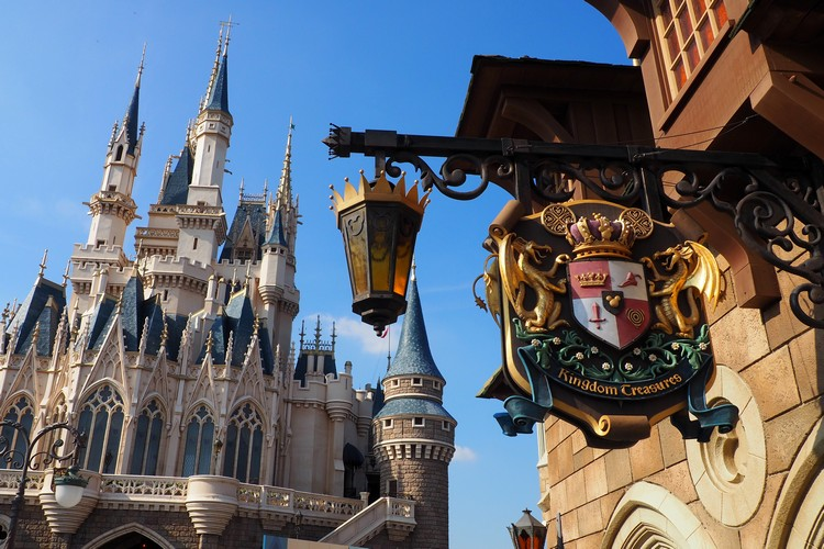 Cinderella Castle and Kingdom Treasures at Tokyo Disney Resort