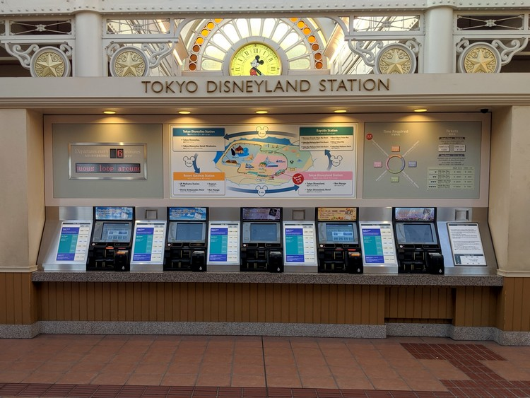 ticket station inside Tokyo Disneyand Station on the Tokyo Disney Resort monorail train