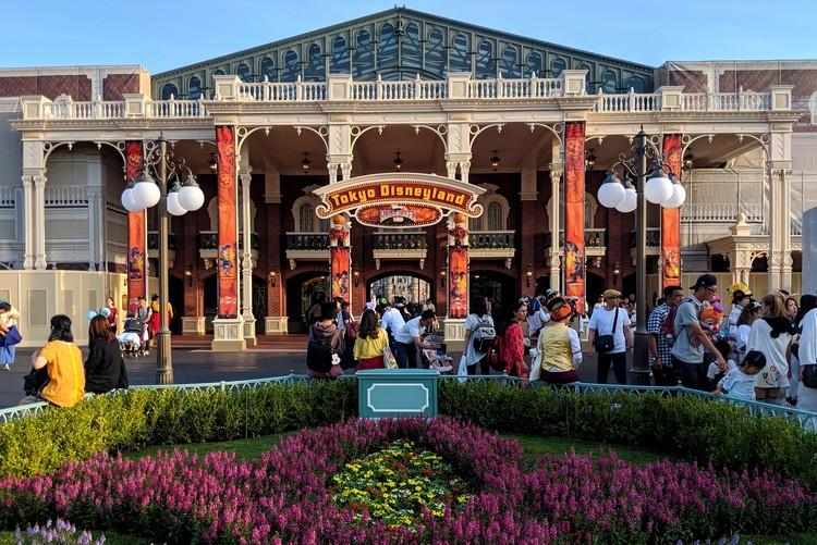 entrance to Tokyo Disneyland, ticket gates