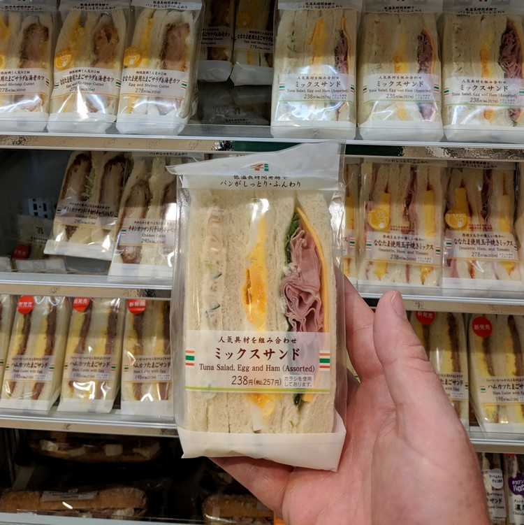 7 Eleven sandwiches in Tokyo Japan