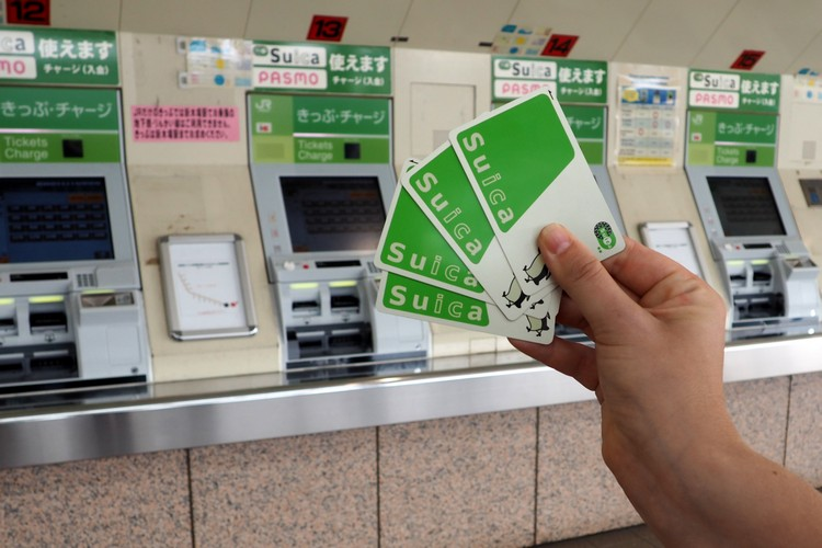Suica Cards Japan