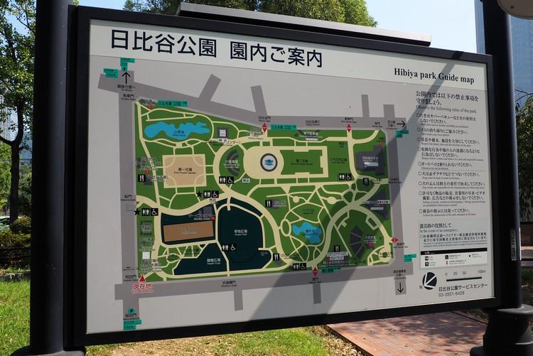 Hibiya park guide map Tokyo Japan