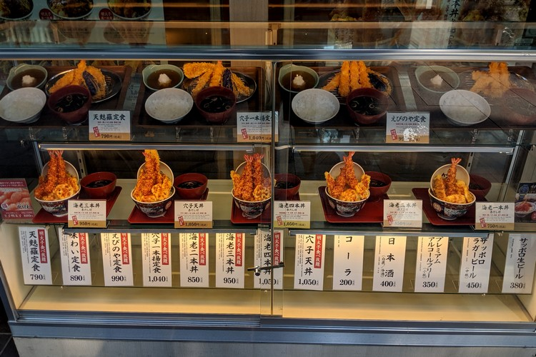 window display at popular tempura restaurant in Tokyo Japan. Lots of tempura variety on display