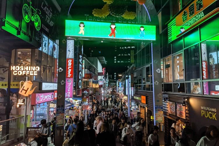 entrance to Takeshita Street in Harajuku Tokyo