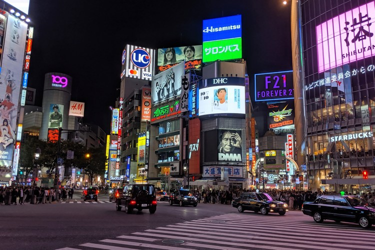 how to spend 3 days in Tokyo Japan