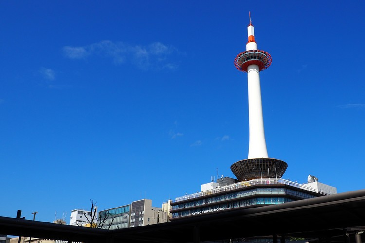 Kyoto tower in Kyoto Japan