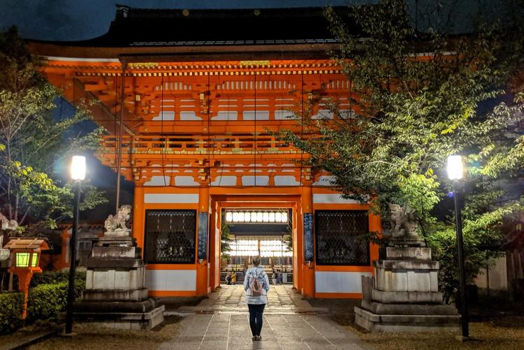 Yasaka Shrine night photos of Kyoto shrine at night