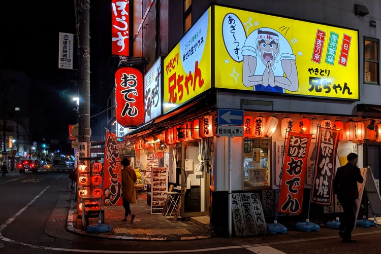 Beginners guide to food in Japan, eating Japanese food in Japan for tourist