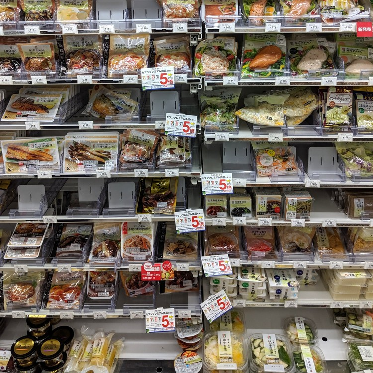 prepackaged food at convenience store in Japan, family mart