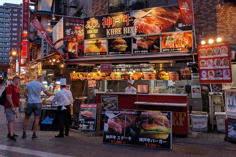 Kobe beef street food in Kobe Chinatown, things to do in Kobe Japan