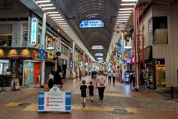 covered shopping street in central Kobe, tourist shopping area Kobe Japan