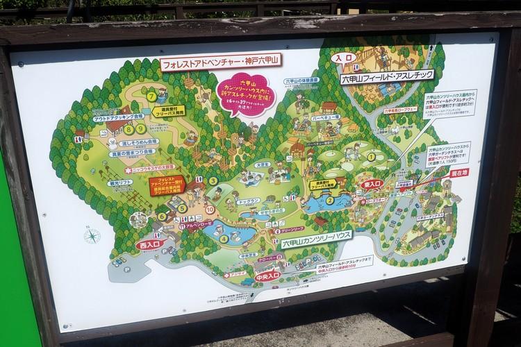 Japanese tourist map of Mount Rokko Kobe Japan, thinks to do on Mount Rokko