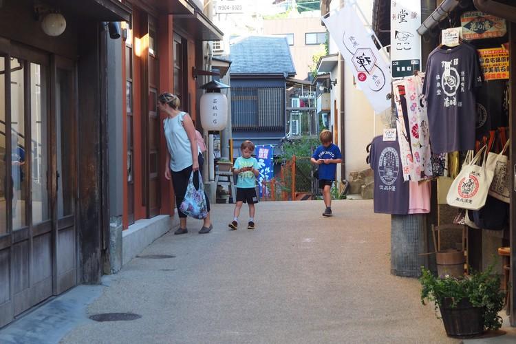 family travel at Arima Onsen in Kobe, Japan