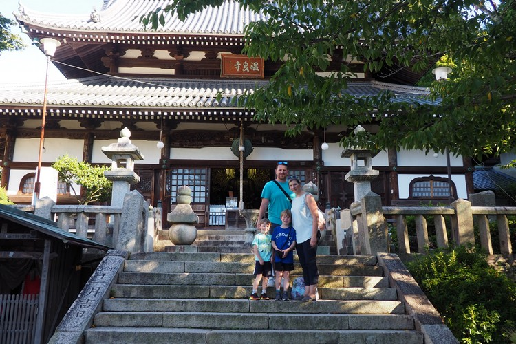 shrine at Arima Onsen, things to do in Kobe with kids, Japan travel guide