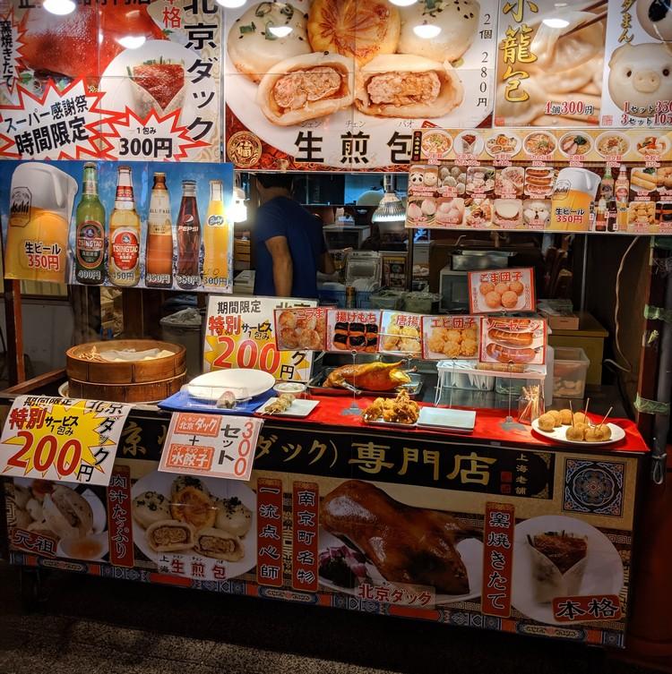 street food in Kobe Chinatown, things to do in Kobe Japan