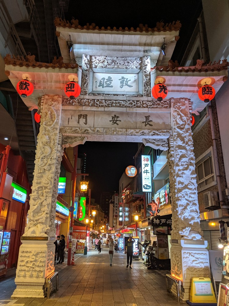 Choanmon Gate welcomes visitors to Kobe Chinatown, night photo of big gate at entrance to Kobe Chinatown