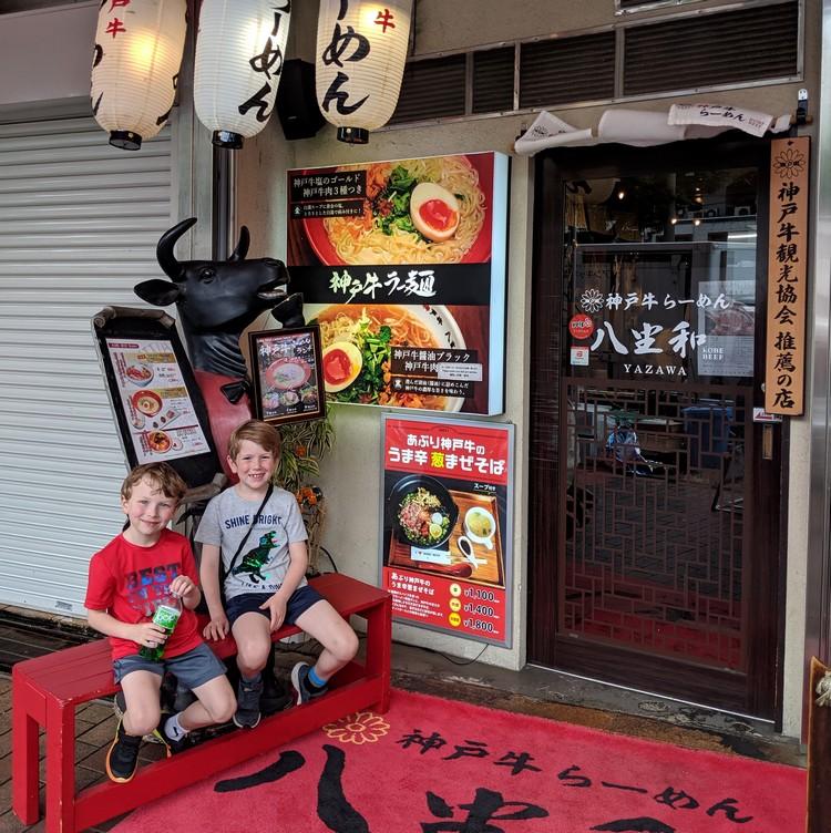 photo of Kobe beef ramen Yazawa near Kobe-Sannomiya in Kobe, Japan